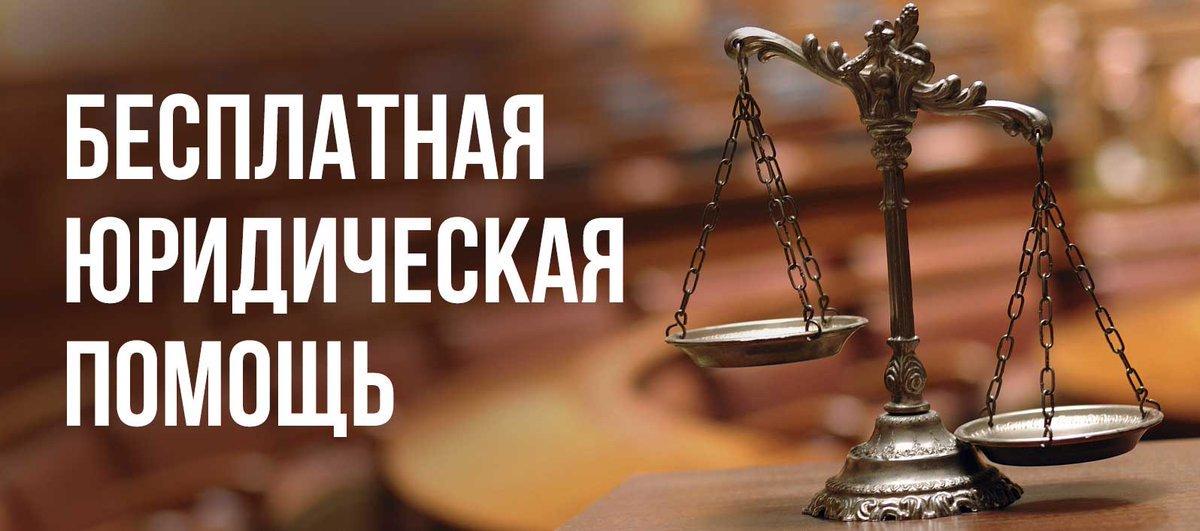 юридические консультации энергетика