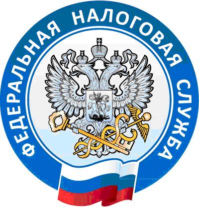 Внимание! На Единый портал государственных услуг Российской Федерации (ЕПГУ) налоговые уведомления не направляются!