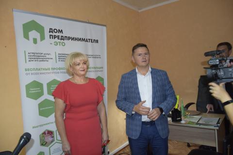 Представительство  «Дома предпринимателя»  в Черноморском районе
