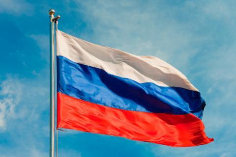 Афиша мероприятий ко Дню Флага Российской Федерации