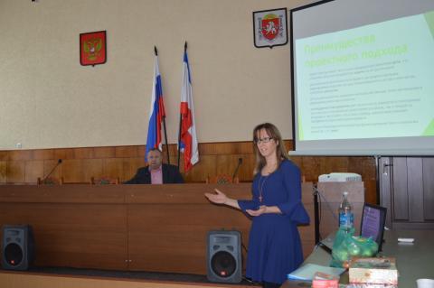 Черноморцам рассказали  об основах социального проектирования