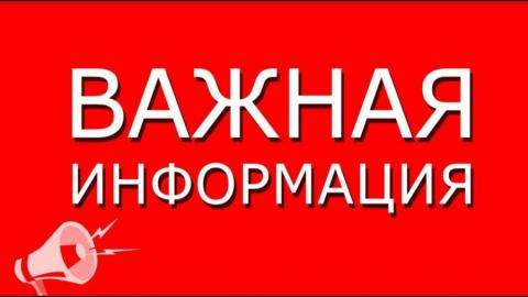 Информация депортированным гражданам Узбекистана, и их потомкам